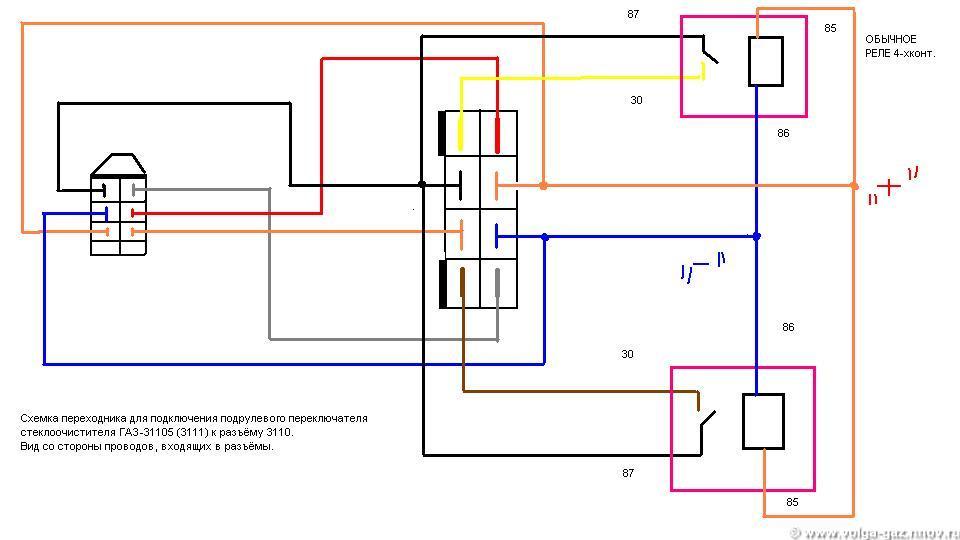 Схема стеклоочистителя на газ 3110